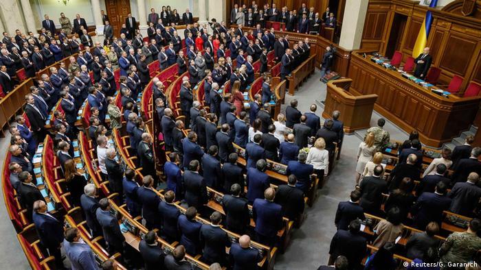 Первое заседание Верховной рады нового созыва
