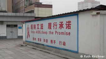 China AIDS Parole am Krankenhaus Peking