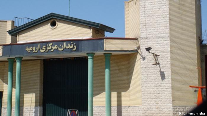 Iran Zentralgefängnis in der Stadt Urmieh