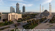 Tschetschenien Grosny Stadt Übersicht