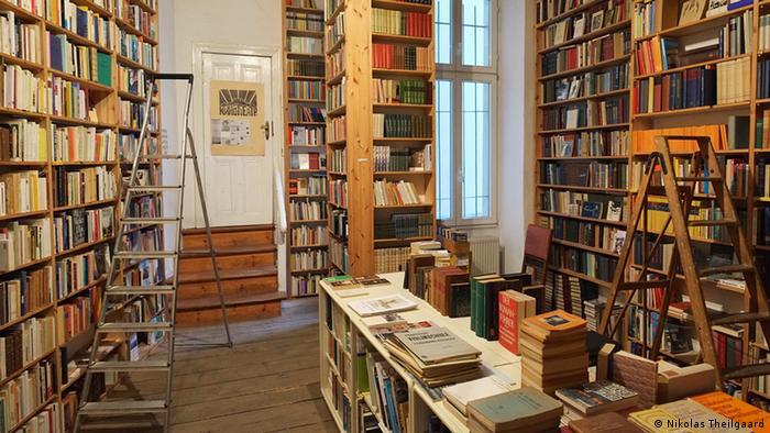 Книжный магазин в Берлине
