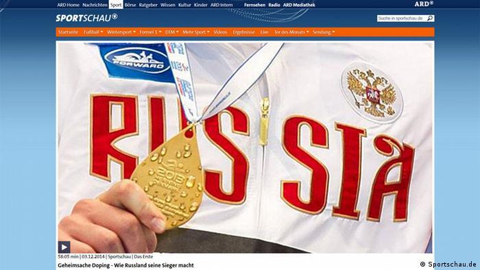 Скриншот сайта ARD с фильмом Geheimsache Doping - wie Russland seine Sieger macht