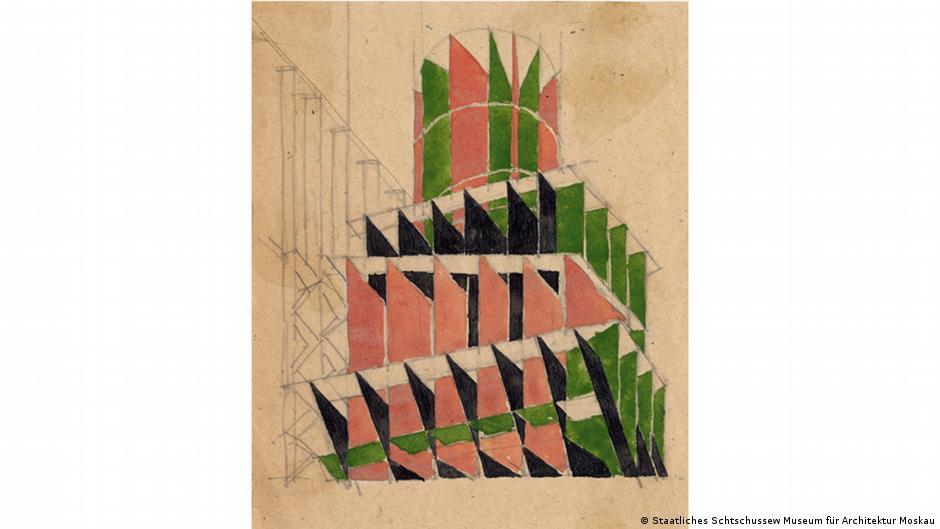 Wchutemas: Bauhaus Aus Moskau | Kultur | Dw | 17.12.2014