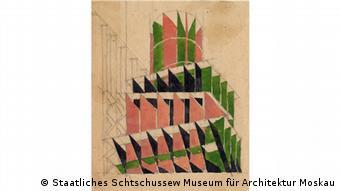 Владимир Кринский, работа по теме Цвет и пространственная композиция, 1921 г.