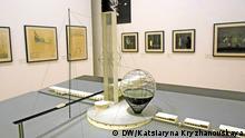 3) Autor: Katsiaryna Kryzhanouskaya (DW). Das ist ein Modell für das Lenin-Institut auf den Leninbergen (Sperlingsbergen) in Moskau. Diplomarbeit von I. Leonidow