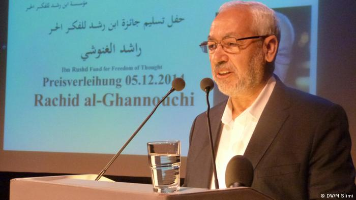 Preisverleihung Ibn Rushd Fund in Berlin