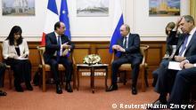 Moskau Hollande bei Putin und Lawrov 06.12.2014