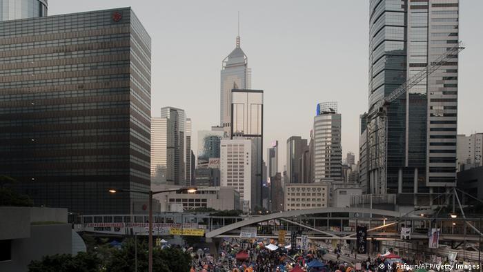 Admiralty (Hongkong)