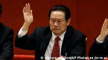 Zhou Yongkang Politbüro Mitglied Archiv 2012