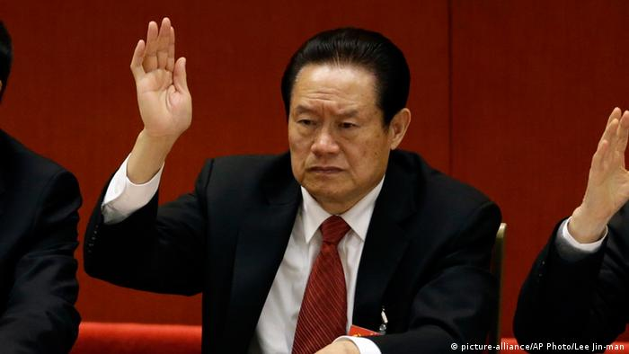 Zhou Yongkang AP Photo/Lee Jin-man, File