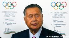 IOC Treffen in Monaco 08.12.2014 Yoshiro Mori