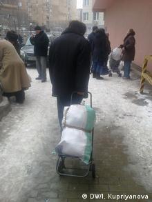 Гуманитарная помощь в Донецке