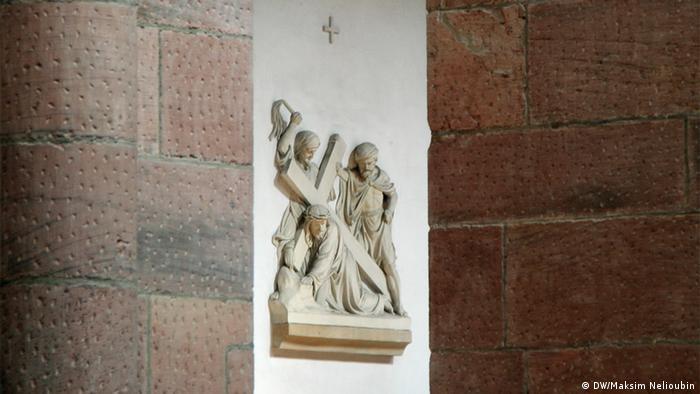 Сцена из Страстей Христовых в Шпайерском соборе