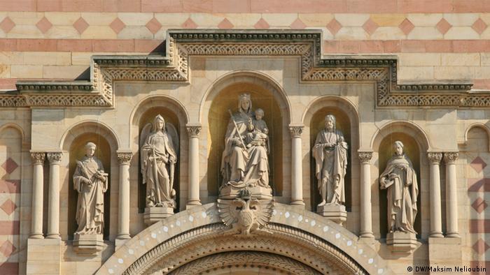 Дева Мария и другие покровители Шпайерского собора