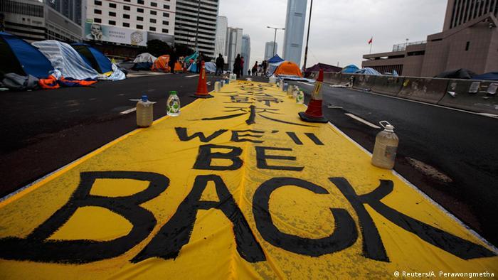 Hongkong Demo 10.12.2014
