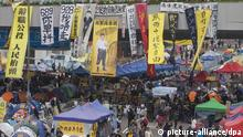 epa04522817 A general view of the Admiralty camp, occupied by pro-democracy supporters of Occupy Central and the Umbrella Movement for over two months, as seen on the final day before the Hong Kong police and bailiffs intend to clear the major six lane highway back to normal, Hong Kong, China, 10 December 2014. Student leaders Joshua Wong and Alex Chow have called for one final mass rally at the site before police surround the site at midnight in order to stop any more people entering before the clearance operation commences at 9am. EPA/ALEX HOFFORD /eingest. sc