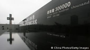 China Nanjing Massacre Memorial Hall Gedenkstätte