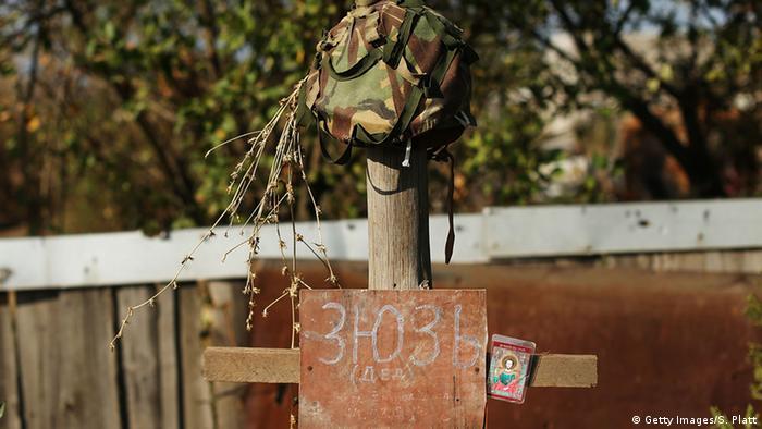 Ostukraine Krise Grab Soldat der ukrainische Armee 13.09.2014 Lugansk