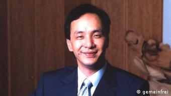 Zhu Lilun Kuomintang Vize-Präsident Taiwan Archiv 2008