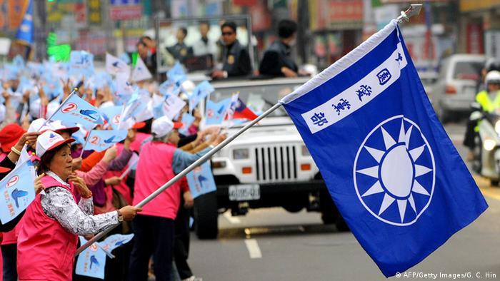 Kuomintang Flagge bei einer Wahlveranstaltung 2008