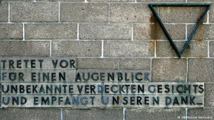 Лангенштайн-Цвиберге