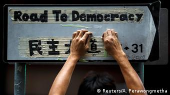 Hongkong Protest Camp wird aufgeräumt 15.12.2014