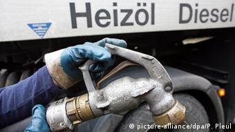 Поставщик топлива для дизельного котла