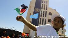 Palästinensischer Junge bei einer Demo vor dem UN Sitz in Ramallah 12.08.2014
