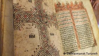 Frankreich Äthiopien christliche und islamische Schriften in Paris (DW/Haimanot Turuneh)