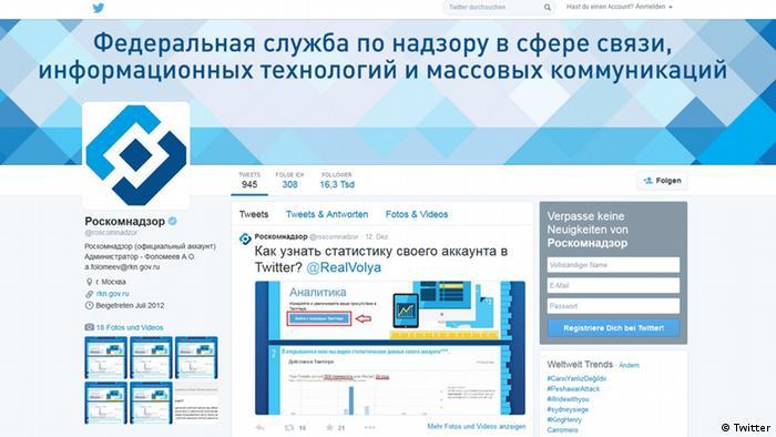 Официальный аккаунт Роскомнадзора в Twitter