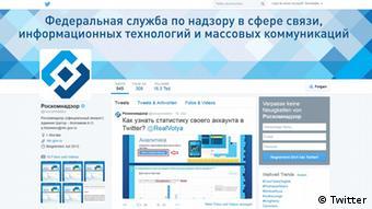 профиль Роскомнадзора в Twitter