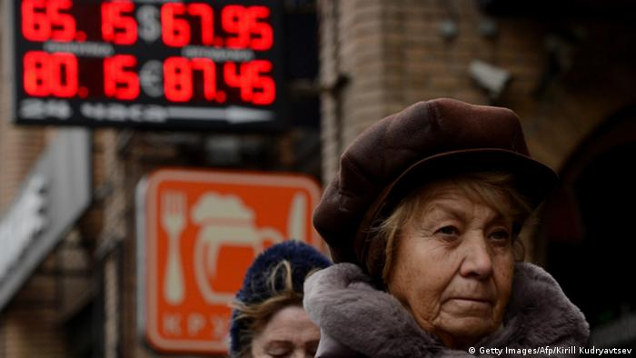 Курсы валют в рублях