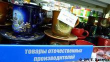 In einem Supermarkt in Minsk, Waren made in Weißrussland, Dezember 2014