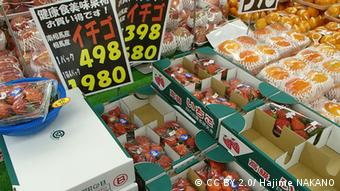 Photo: Foodstuff labeled in Japanese (Photo: CC BY 2.0/ Hajime NAKAN: https://creativecommons.org/licenses/by/2.0/ https://www.flickr.com/photos/jetalone/15777563367/ )