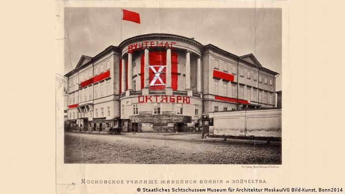 Projeto da fachada da Vkhutemas para o 10° aniversário da revolução comunista