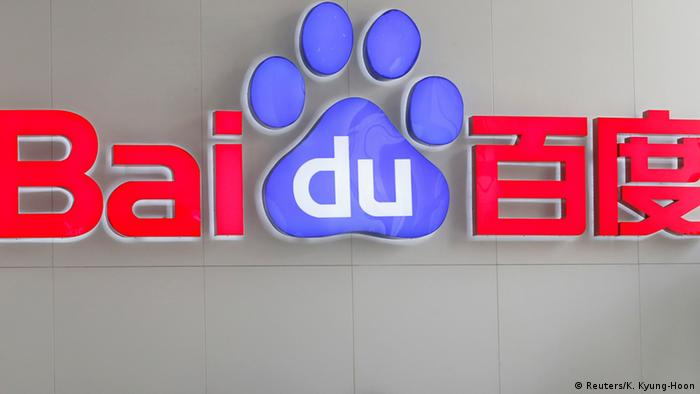 Baidu Logo in Peking 17.12.2014