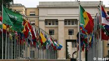 Schweiz Europäische Zentrale der Vereinten Nationen in Genf