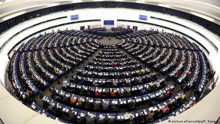 зал засідань Європарламенту