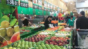 Супермаркет в Ереване