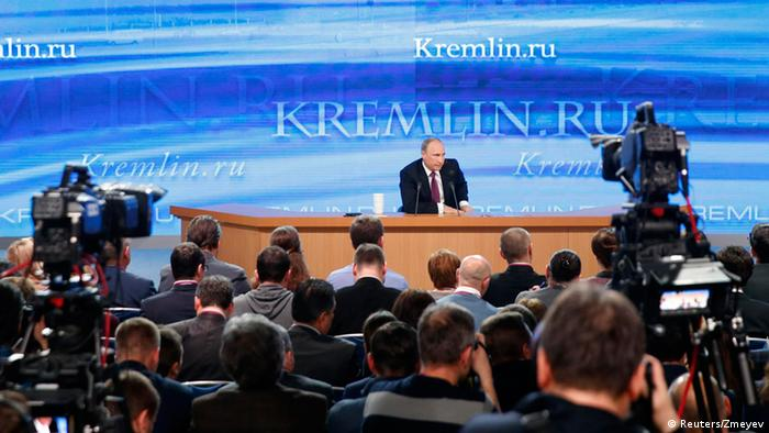 На пресс-конференции в Москве 18 декабря 2014 года