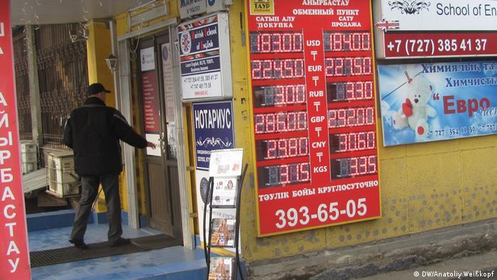 Wechselstube in Kasachstan