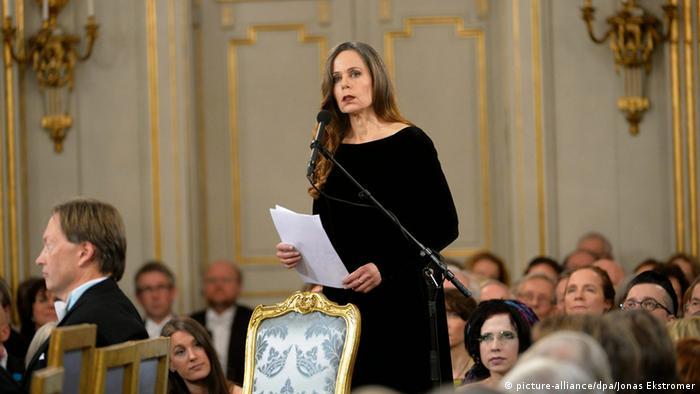 Сара Даниус