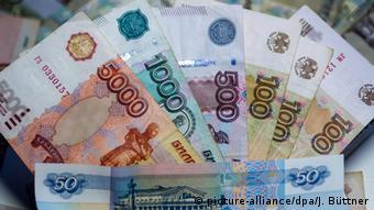 Российская валюта в разных купюрах