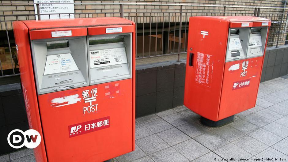 Post japan Japan Post