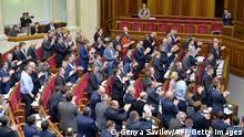 Ukraine Parlamentsdebatte 23.12.2014
