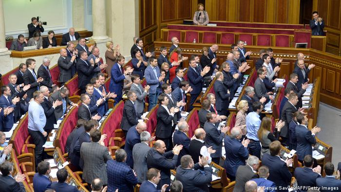 Народні депутати України