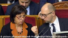 Ukraine Kiew Parlament Gesetz Ende Blockfreier Status Jazenjuk 23.12.2014