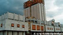Zentrale der Russischen Akademie der Wissenschaften in Moskau