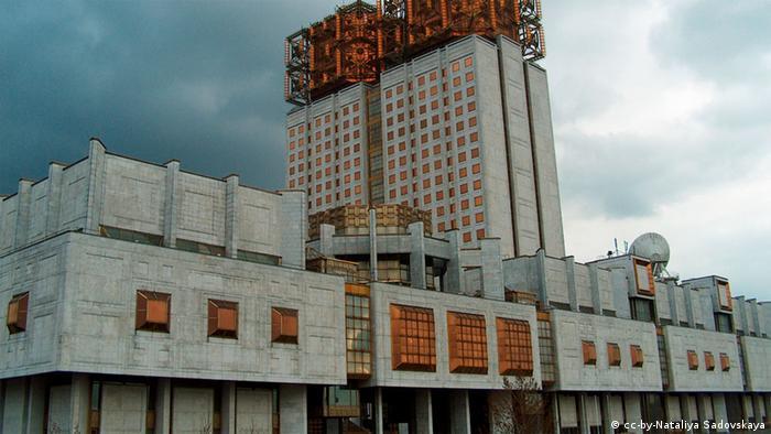 Здание Академии наук России