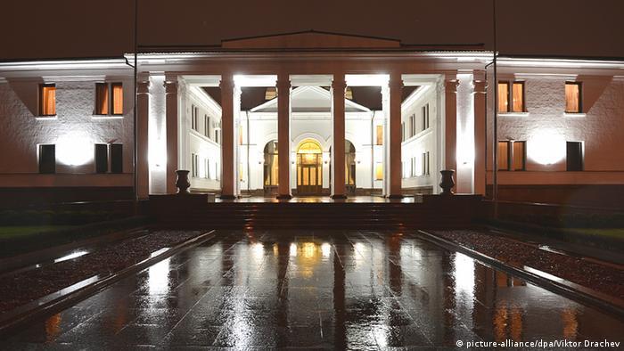 Minsk Belarus Gespräche Verhandlung Ukraine Russland Konflikt 24.12.2014